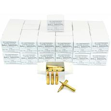 DS Arms 5.56X45 MM NATO Ammunition - 62 Gr. Steel Core - 1000 Round Case - 50 Boxes