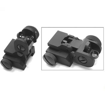 AR15 A2 Rear Folding Sight