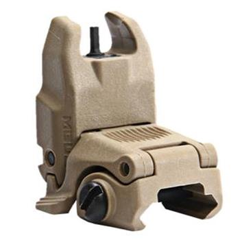Magpul MBUS Back Up Folding Sight - FRONT - FDE